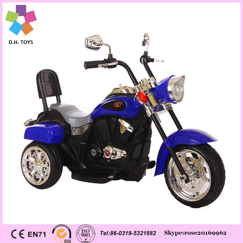 High quality kids battery operated motorcycles made in china