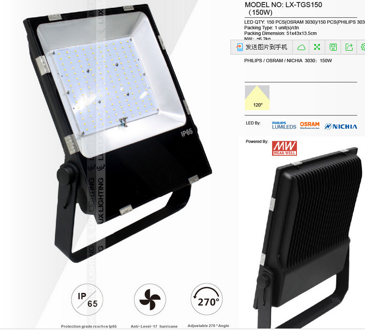 Outdoor 100w 150w power super bright flood lights led outdoor
