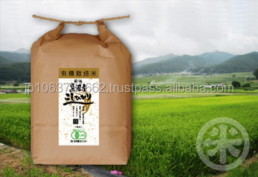 JAS certified high quality organic rice Japanese products for sushi