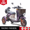 500W New design 3 Wheel fully adult electric cargo tricycle on sale