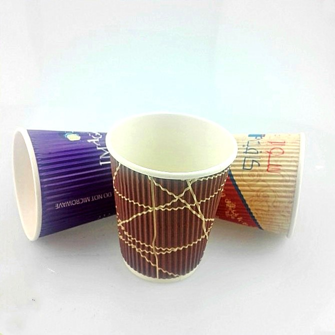 Ripple Wall Printed Take away Hot drinking Paper Cup