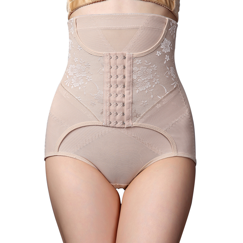 Only For Opensky Transaparent body shaper for women latex high waist butt shaper breathable waist training corsets wholesale