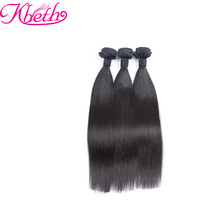 Top Grade Virgin Brazilian Hair Hair Straight Bundles, Human Hair Extension Distributor