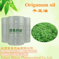 feed grade oregano oil bulk