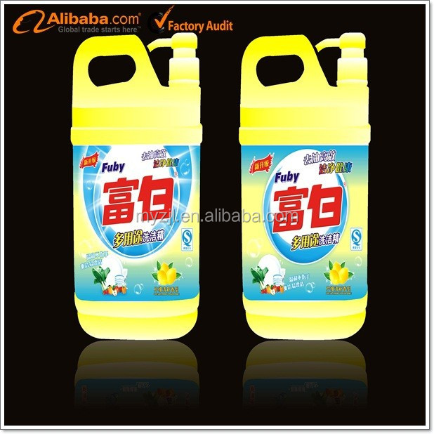 Fresh lemon scent FUBAI chemical formula Dishwashing Liquid