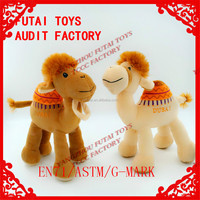 hot selling Arabic plush Camel toys with hair embroidery