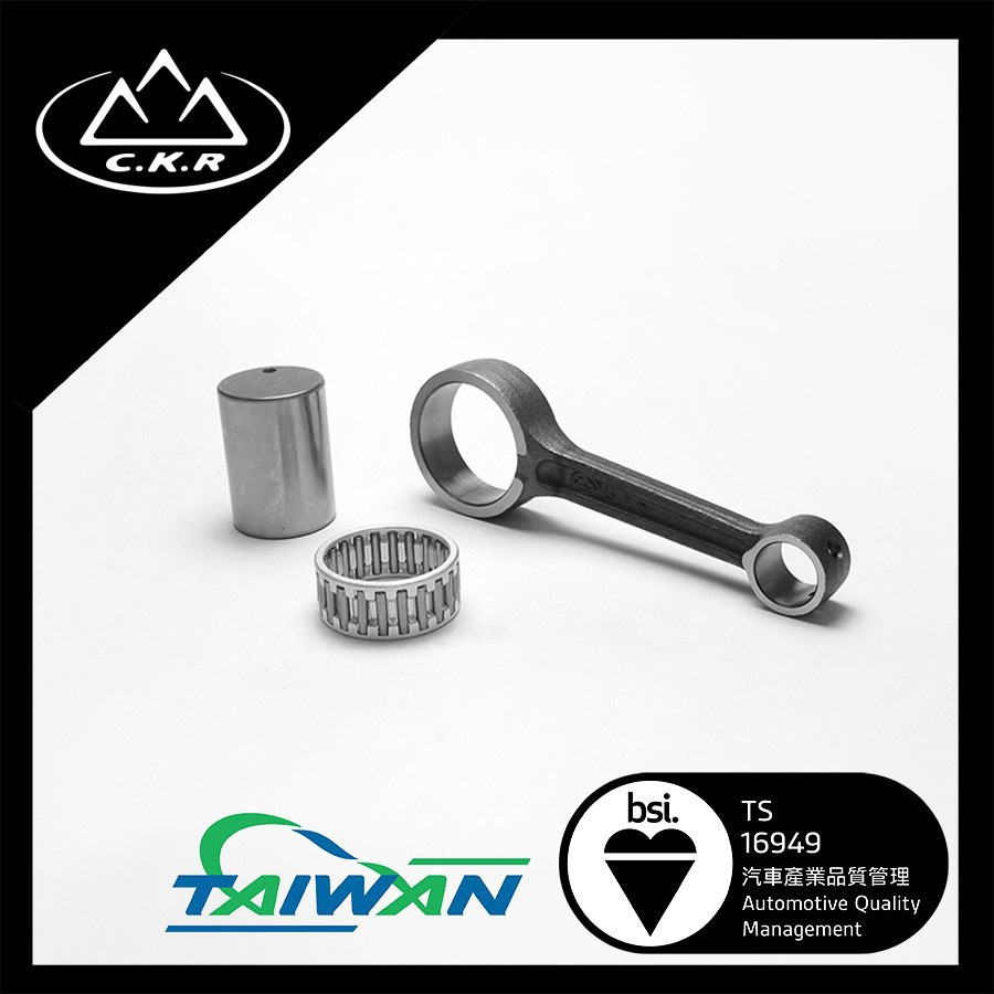 GY6 Connecting Rod Kit Motorcycle Taiwan Gy6 Motor Parts