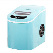 Portable home pellet ice maker refrigerator ice maker