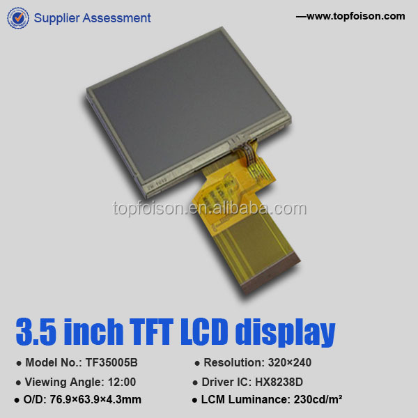 manufacturing 320*240 qvga 8 bit MCU lcd touch screen display 3.5 inch with IC HX8238D for industry products