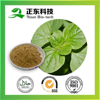 antioxidant product origanum herb extract 10:1
