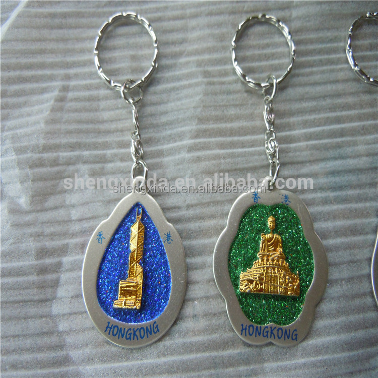 2017custom made gold keyring tourist souvenior handicrafts key chain