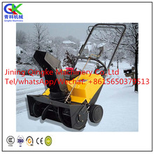 Cleaning Snow sweeping machine / Snow thrower price
