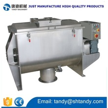 Food ribbon mixer / amino acid powder mixing machine / spice powder blending mahcine