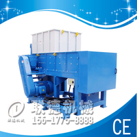 single shaft shredder machine for plastic film/lump/pipe material
