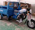 Dayang Cheap 3 Wheels Motorcycles for 150CC Cargo Tricycle