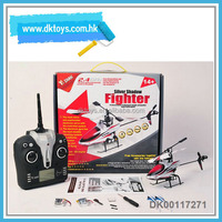 The Hot Selling 4CH Single Propeller RC Helicopter With Gyro