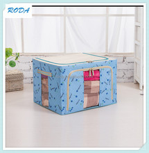 24L Oxford Fabric Waterproof Foldable Stool Storage Box
