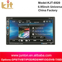 6.95inch touch screen 2 din gps car dvd player with car dvd passat