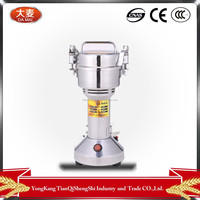 stainless steel pharmacy use Chinese herbal grinder HC-150 Equipments of Traditional Chinese Medicine