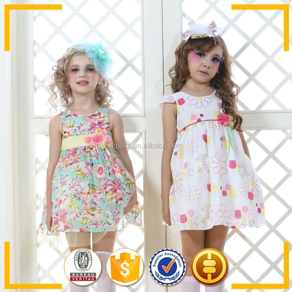 Cute Kids Clothing & Accessories from CafePress are professionally printed and made of the best materials in a wide range of colors and sizes.