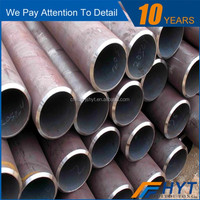 20#/q345b/spiral welded pipe,water steel seamless pipe