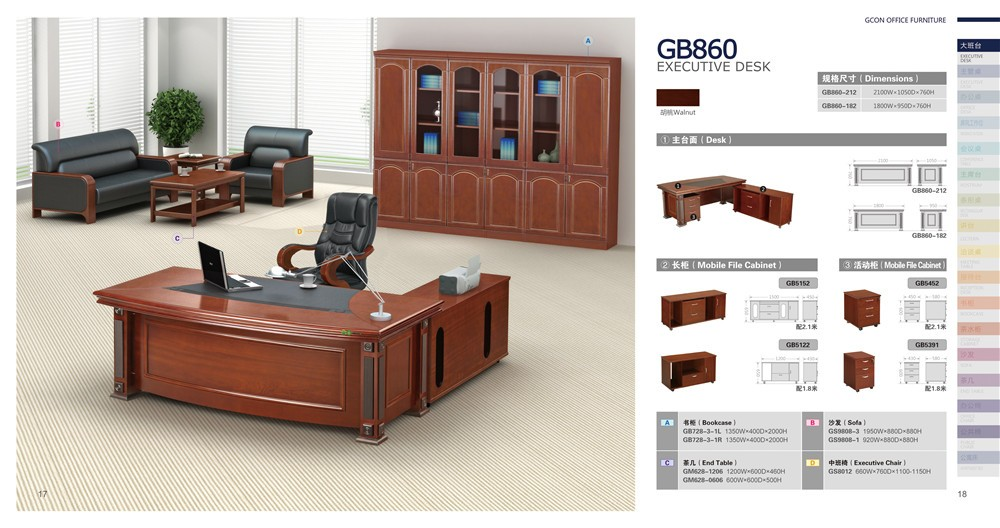 Innovative Office Furniture For Tall People In Riyadh