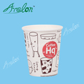 Degradable Corn Starch PLA Hot Drink Coffee Cup