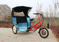 3 wheels auto rickshaw with pedal assist