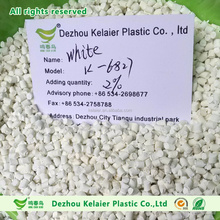 plastic brightening white color masterbatch