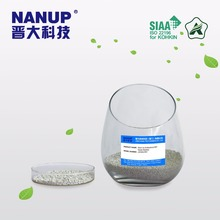Nano Silver Plastic white Masterbatch with Antibacterial Function used for cotton fabric textile