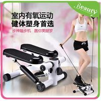 mini stepper leg exercise ,H0T074 swing mini stepper with rope , fitness twister stepper