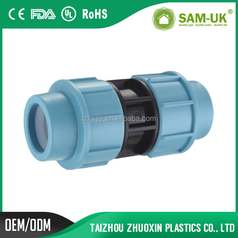 HDPE Pipe Fittings Quick Connect Flexible Coupling