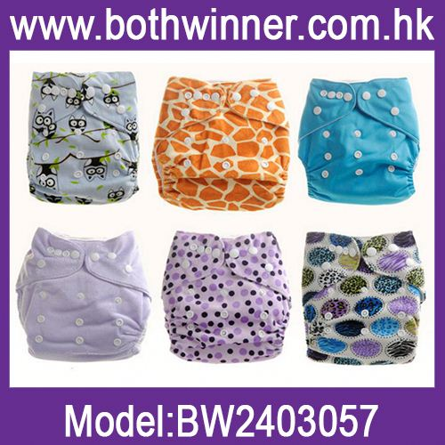 washable diapers baby ,KA027, reusable pocket cloth diaper
