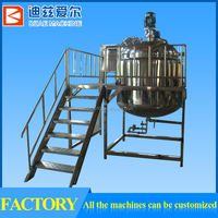 High quality perfume mixing machine,perfume making machine,perfume production line