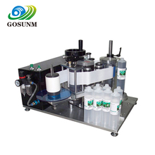 Gosunm semi-automatic soft tube labeling machine by self adhesive sticker