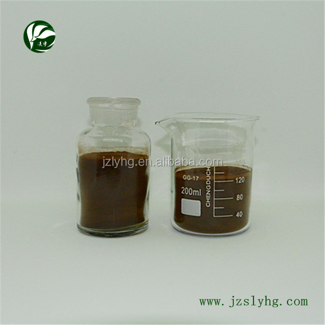 Sodium lignosulfonate prices lignin binders dust control chemical additives