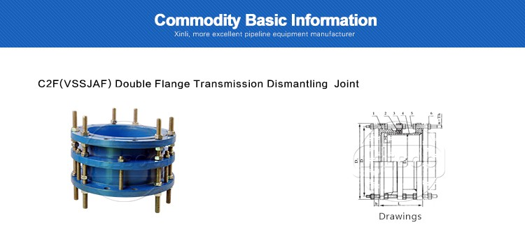 Double Flange Transmission Dismantling Joint