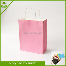 Recycled Brown Krafts Paper Bag, Cheap Paper Gift Bag, Flat Bottom Paper Kraft Bag