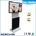 Rotating abs pos touch screen lcd tv display