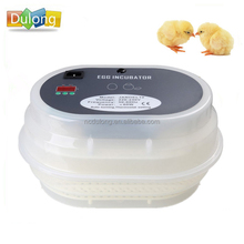 Poultry hacting machine mini egg incubator of hot sale type