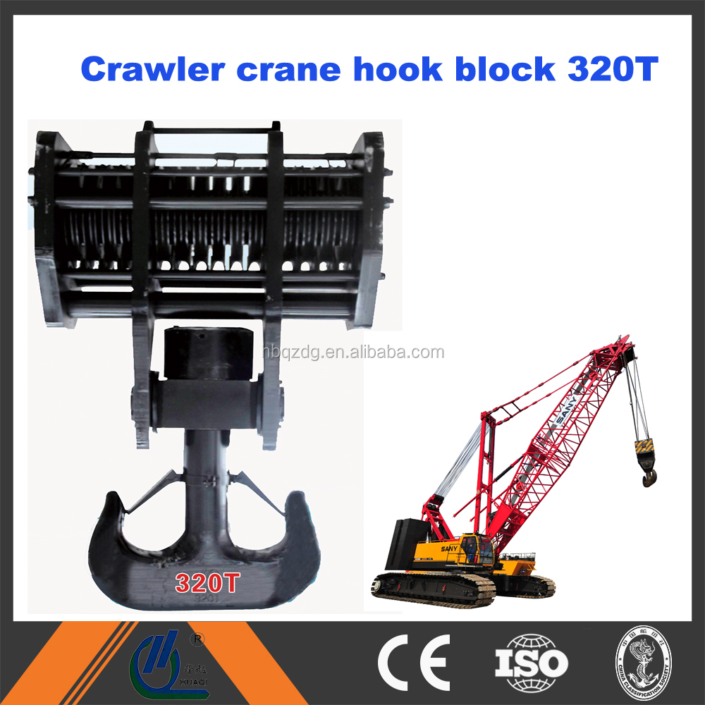forged and cast sheave used crane hook block for sale