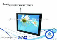21 inchfull color network android xxx video play led screen