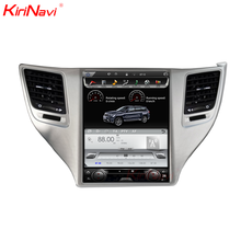 "KiriNavi Vertical Screen Tesla Style 10.4"" android 6.0 car radio 2din hyundai tucson 2015 2016 2017"