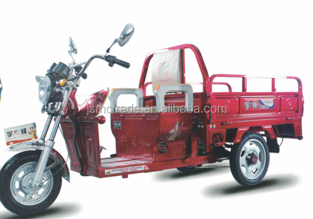 YUFENG brand 48V 60V 500W-1000W electro-tricycle with cabin for pedal cargo tricycle