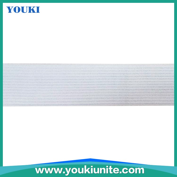 Hot Selling 3cm Elastic Tape YKE-1030