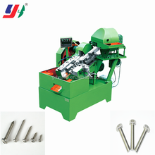 New design automatic steel screw bolts making machine price