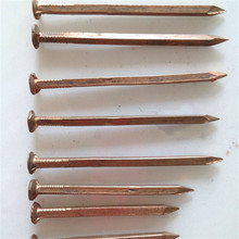 Pure Boat copper nails for high quality