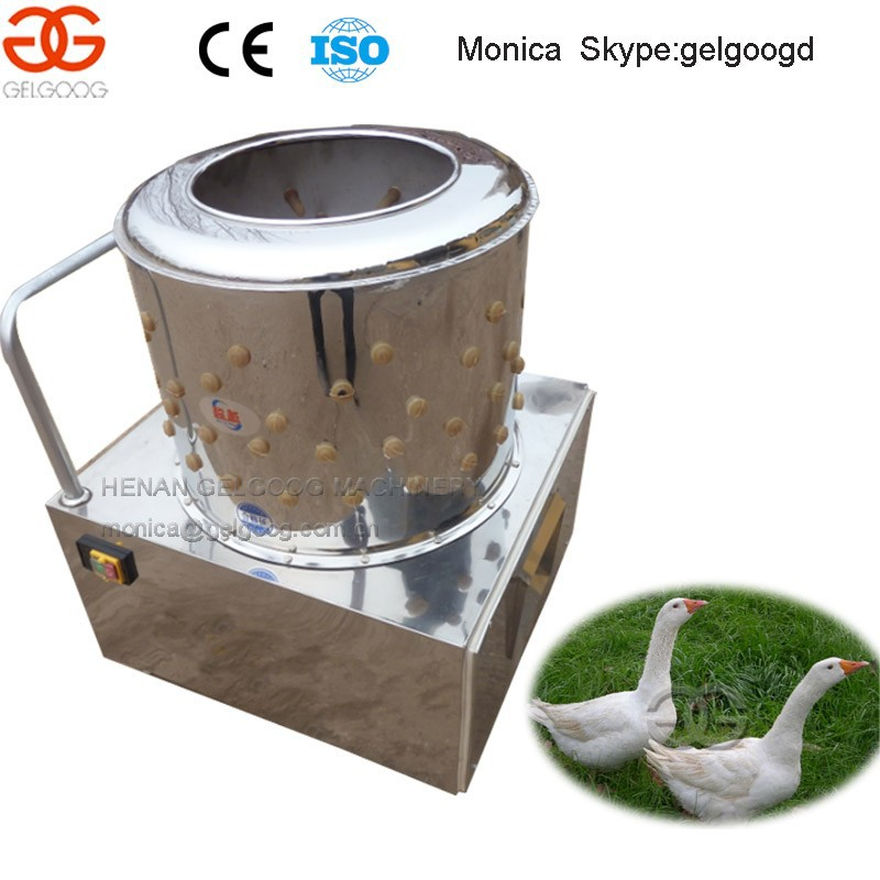 New Design Small Model Goose Plucking Machine for sale