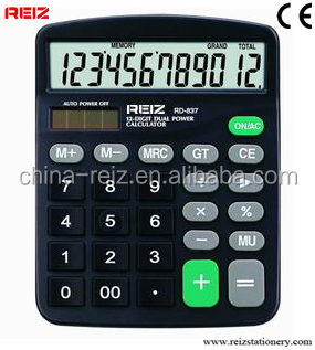 alibaba immobilizer pin code calculator