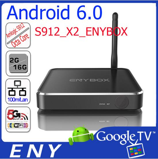 5.8GHZ AC Strong WiFi Singal best android tv box with External Antenna Metal Case Top Level Set Top Box
